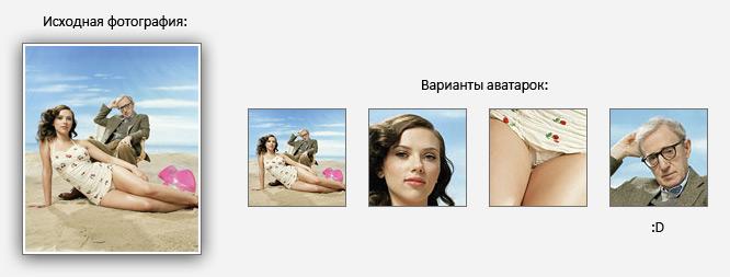 Аватар (2009) смотреть онлайн или