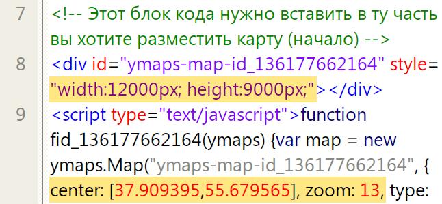 яндекс карта скачать на компьютер - фото 11