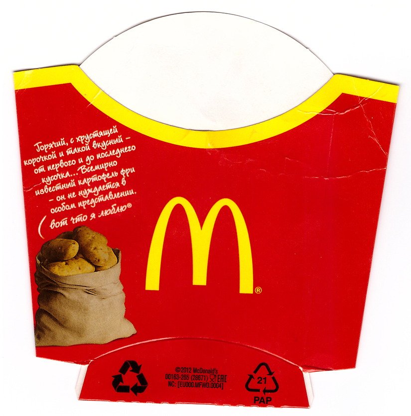paper marketing techniques mcdonald s uses Mcdonald marketing campaign studies autor: anissa mei • november 12, 2016 • research paper question 2 - a tv station reported a food supplier of mcdonald's ,shanghai husi food, repackaged after the inquiry i would stop using husi's food and make a public apology, promise to have plant.