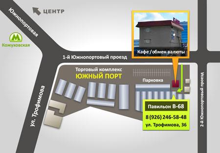 Схема павильона в Южном порту